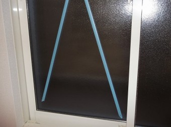 【施工後】粉々になってしまった掃出窓を緊急で取替え