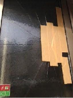 【施工前】浜松市天竜区の戸建て住宅にて破損したガラスの交換