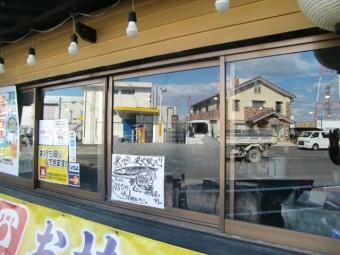 【施工前】静岡県磐田市の焼き鳥屋店舗にて、熱によりガラス破損