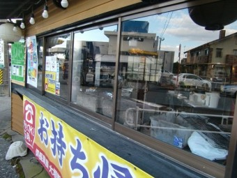 【施工後】静岡県磐田市の焼き鳥屋店舗にて、熱によりガラス破損