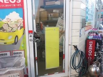 【施工前】静岡県袋井市の店舗にてこじ破り被害によるガラス交換