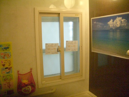 【施工後】静岡県浜松市天竜区の断熱目的で内窓(インプラス)を取り付け