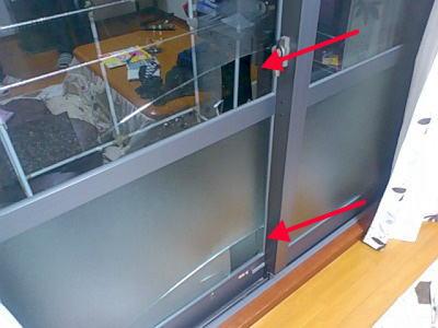 【施工前】静岡県浜松市南区の分譲マンションにて熱によるヒビ割れ。