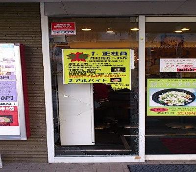 【施工前】静岡県磐田市の店舗にてイタズラ被害によるガラス破損